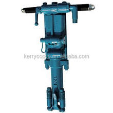 2012 hand-hold pneumatic rock drill