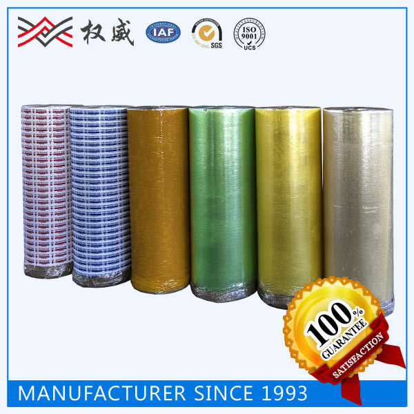 Acrylic Material Feature and BOPP Film, Logo Custom Printed Adhesive Semifinished Tape Jumbo Roll