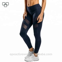 2018 New Fashion Custom polyester spandex sports Wear Women Workout Clothing