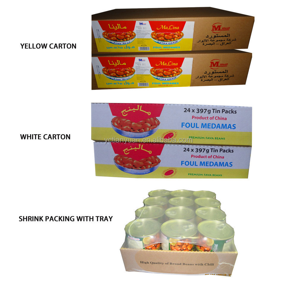 HACCP,FDA,IFS,KOSHER Certification Canned Food Factory
