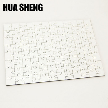 china factory custom blank a4 mdf sublimation puzzle