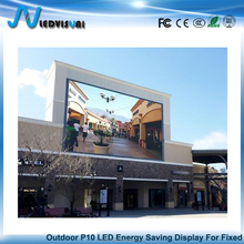 P10 Fixed Outdoor DIP Hight Brightness Waterproof Energy Saving Back Maintenance Cabinets LED Screen