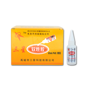 EVA flexible adhesive glue 502 for ceramic, natural stone and porcelain