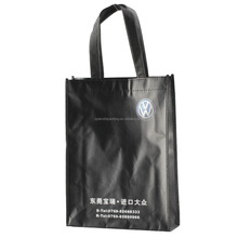 100% Biodegradable Foldable Non Woven Shopping Bag