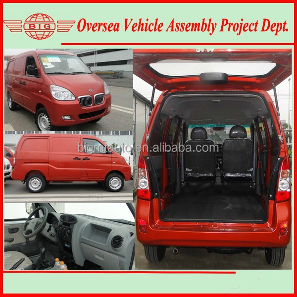 electric cargo van manufacturer