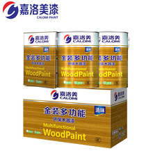 Calomi Environmental freshly child safe wood paint
