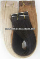 Top quality cheap price Brazilian remy hair weaving
