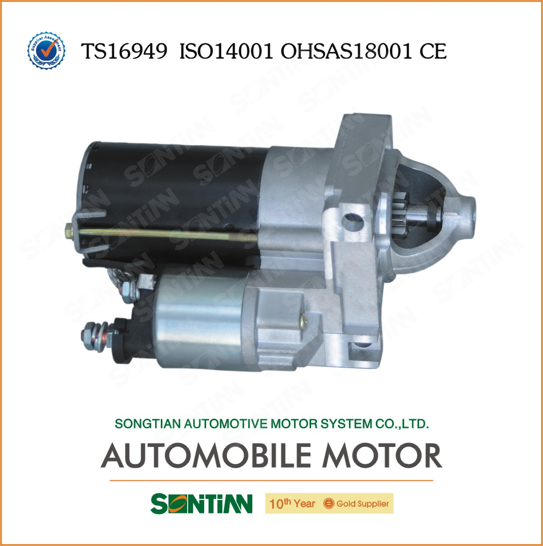 Wenzhou 12V dc Electric Engine Starter Motor Specification For BUICK Regal