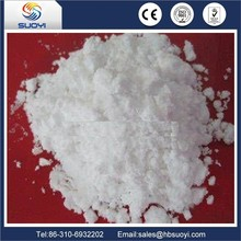 Professional factory Good quality SrF2 strontium fluoride