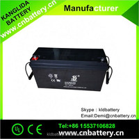 12v exide batteries, lead acid 12v 150ah agm solar battery China manufacturer