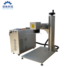 China CE certification metal fiber laser marking machine services