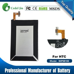 ultra thin lithium polymer battery for HTC M8