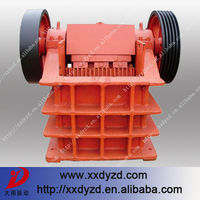 DY good performance second hand crusher