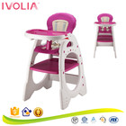 IVOLIA best baby feeding rocking chair with eating tables for baby