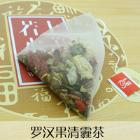 5054 New product for Mangosteen Clear Haze Tea with Chinese Mangosteen Tea