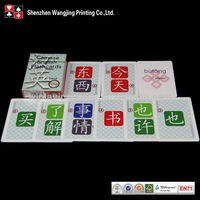 Custom Playing Card Poker,Custom Poke Card Printing Learning English Family Game Puzzle Games,Intelligent Puzzle Game