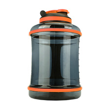 2.5L drinking jug for gym fitness center