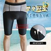 mens gym pants witn waist cincher breathable for gym joggers training pants