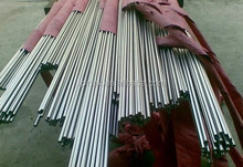 Discount price 7mm steel rod
