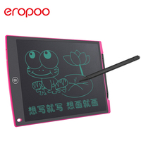 Digital writing pad 12 inch Paperless Memo Pad REVIEW LCD Writing tablet,Drawing board gifts fo