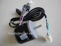 230v Induction Motor for message chair foot