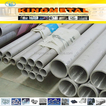 Supply ASTM A312 non polished seamless stainless steel ss304 pipe