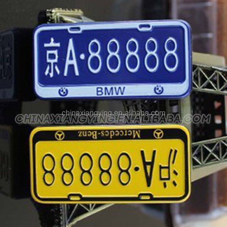 China Professional Manufacture car phone number plate