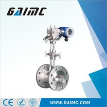 GOP100 Digital integrated throttling differential pressure flowmeter