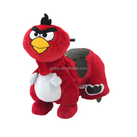 Cool kids happy electric riding toy walking rides many animal model for outdoor activity