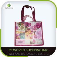 Recycled pp woven bag plastic recycling