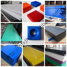 uhmwpe sheets plastic sheet/panel/board manufacturer with the best price