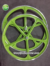 motorized bicycle/mag wheel 26 inch