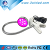 2016 smart LED 7w flexible LED grow light bulb with 630nm 660nm 460nm with CE ROHS FCC approval from China manufacturer