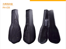 Best Price Custom Superior Waterproof EVA Guitar Case