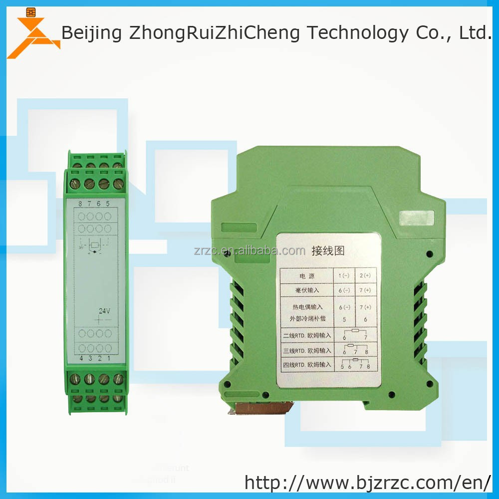 D249 DIN-Rail programmable 4-20ma pt100 temperature transmitter