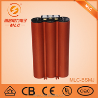 MLC-BSMJ (0.69/75) Hot sale battery packs for electric bike 12 volt battery electric motor