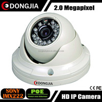 DONGJIA DJ-IPC-HD8833TD-POE indoor dome network poe 1080p 2mp ip camere hd