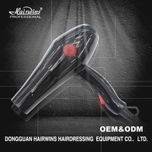 Professional commercial cold air hair dryer with cold and Hot air 2 speed setting wholesales blow dryer