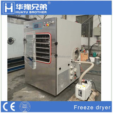 8kg small freeze dryer for pharmaceutical vacuum dryer