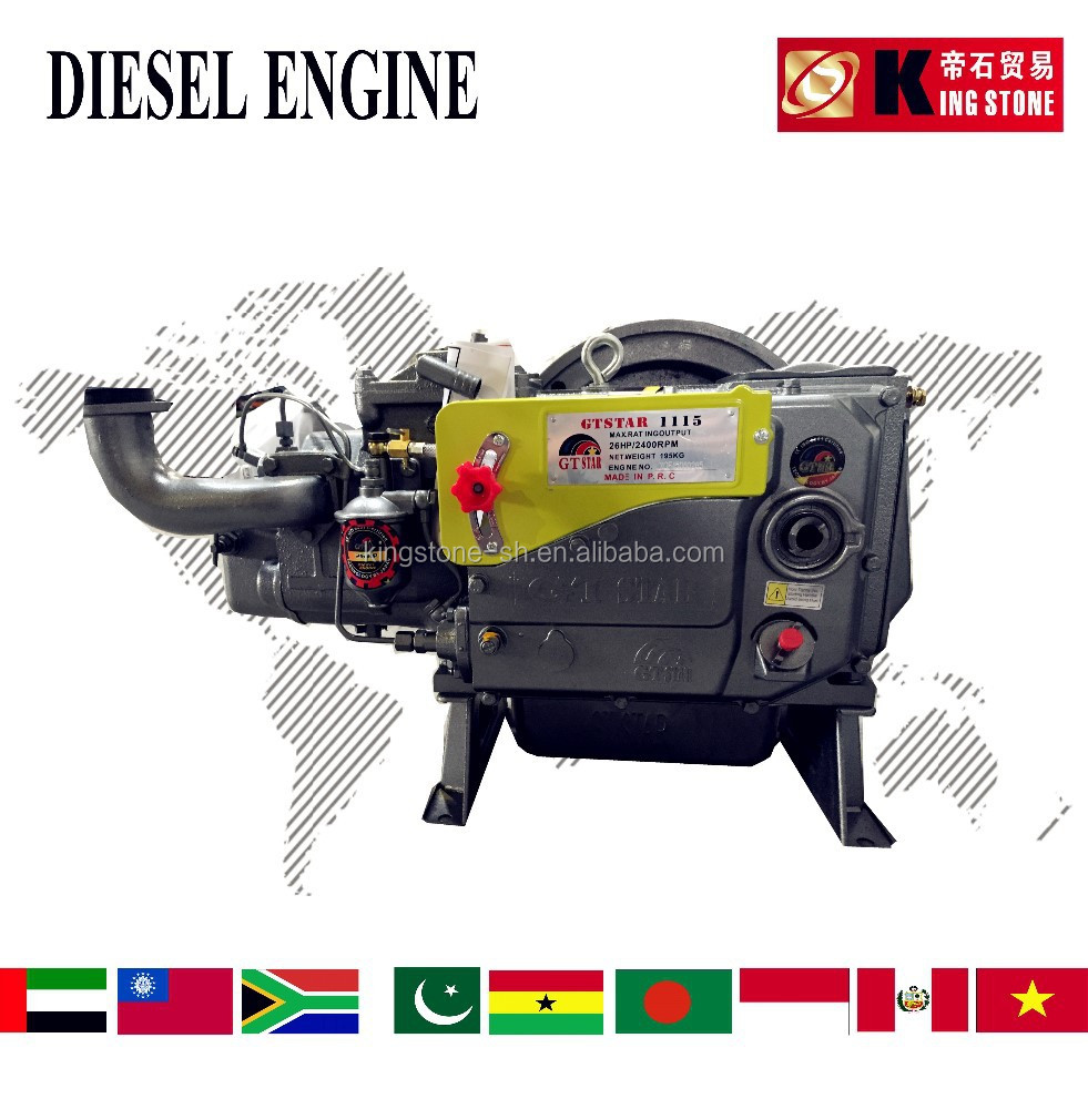 high quality ZS1115 single cylinder diesel engine