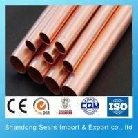 copper pipe / air conditioner copper pipe / copper tube
