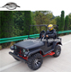 Cheap Mini Jeep/ Mini Go Kart With CE Approved 150cc/200cc UTV