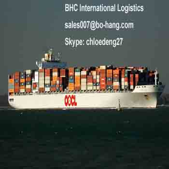 list of logistics companies by professional shipment from china - Skype:chloedeng27