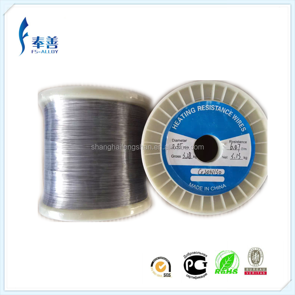 Plastic cover heat resistant electric wire heating wire