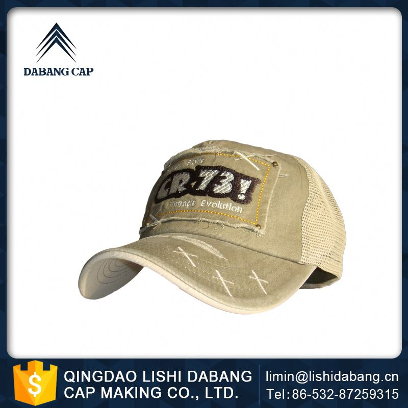 Six Panel 3d Embroidery Sports Washed Fashion Cap