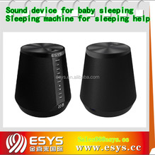 2016 hot sale Night sleeping white noise soothing aid machine