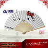 cheap customized advertising bamboo fan paper fan bamboo paper fan for promotion wedding gift business gift