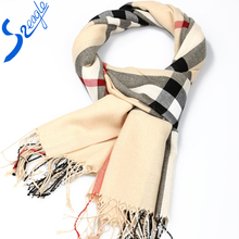 Shawl Wholesale From Malaysia