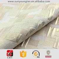 New Woven jacquard and dobby fabric Fabrics In China Textile
