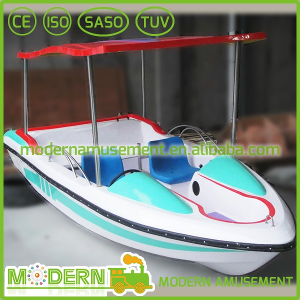 Classic rides aqua electric paddle boats for sale